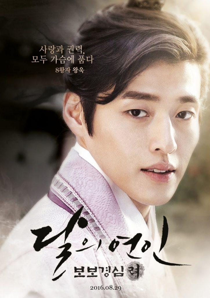 ryeo_wang uk_image2