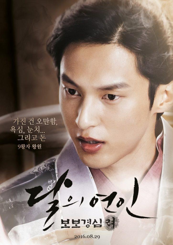 ryeo_wang won_image2