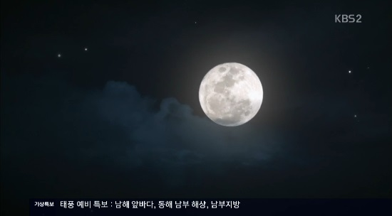 love-in-the-moonlight14_37