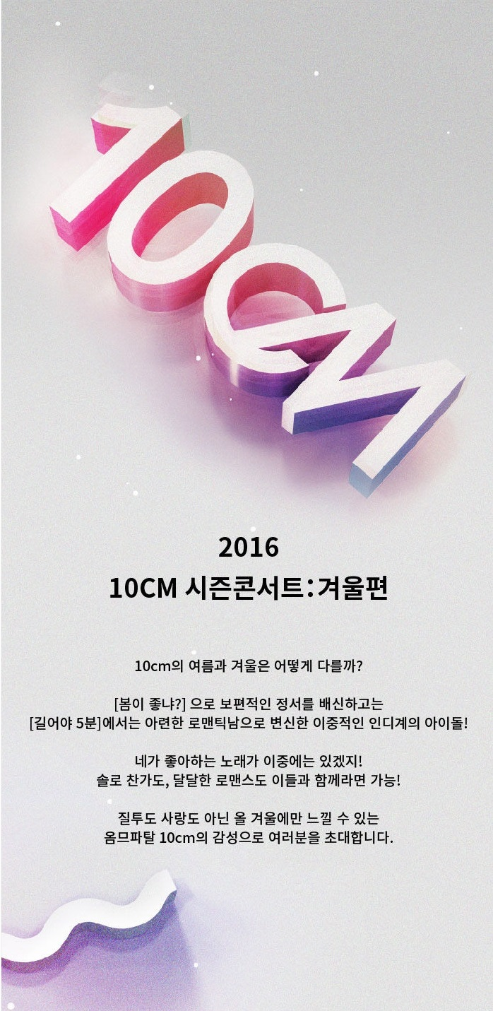 2016_10cm4891002