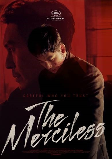 The Merciless_poster4