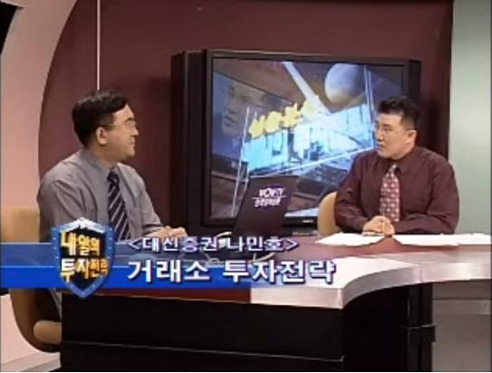 韓国放送事故
